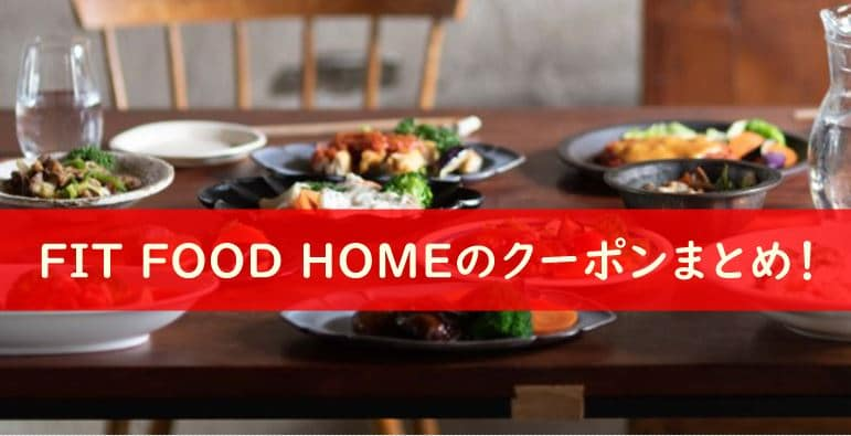 FIT FOOD HOME